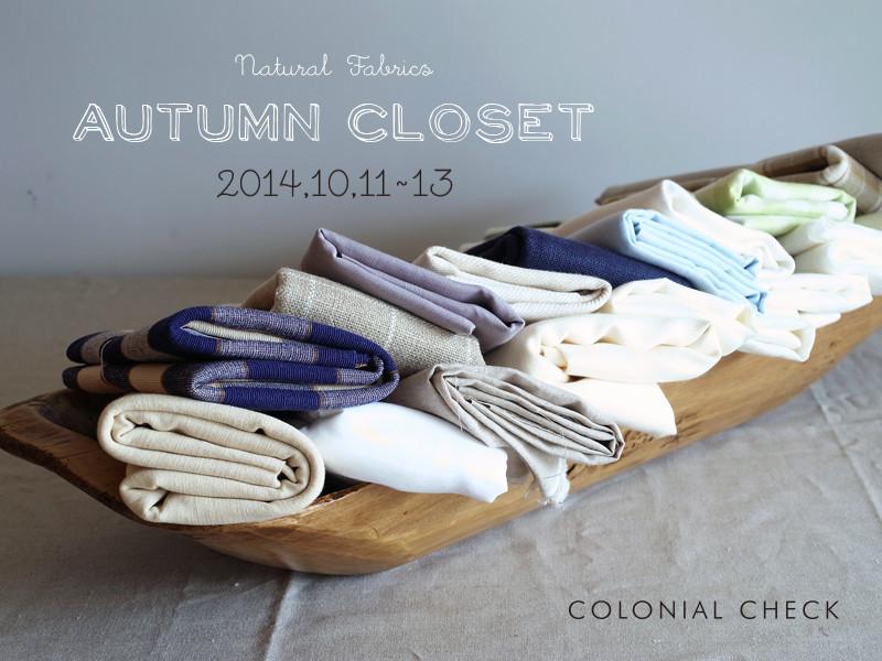 Autumn-closet告知#2