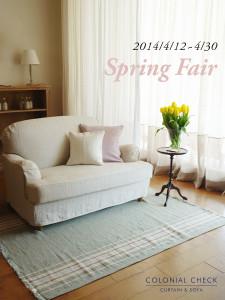 Spring-Fair.ccjpg_-2.jpg