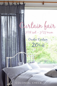 curtain-fair-2-2.jpg