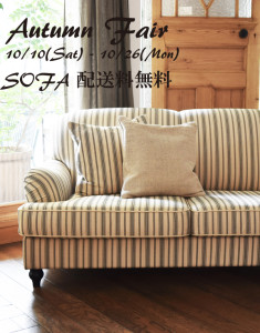 sofa-Autumn-2.jpg