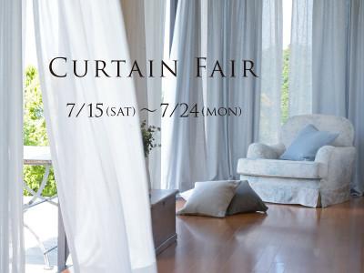 風になびくカーテンの優しい風合いは、自然素材の魅力です。コロニアルチェックでは7月15日~7月24日までの期間、オーダーカーテンを20%で承ります。