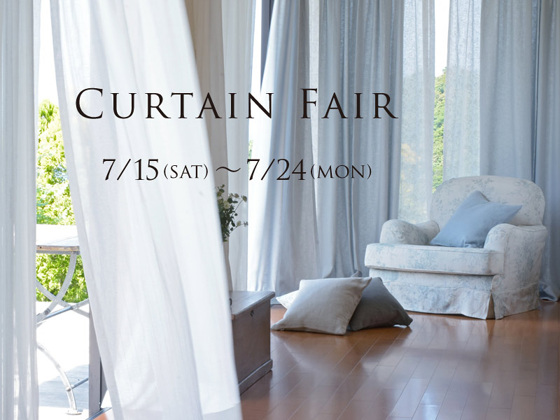2017curtainfair_news
