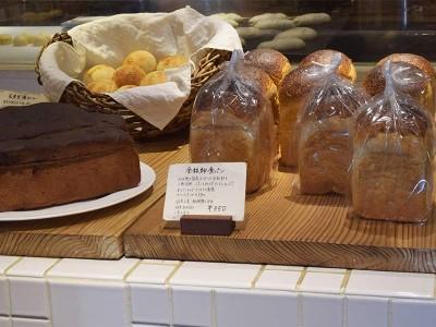 エコモ パン②